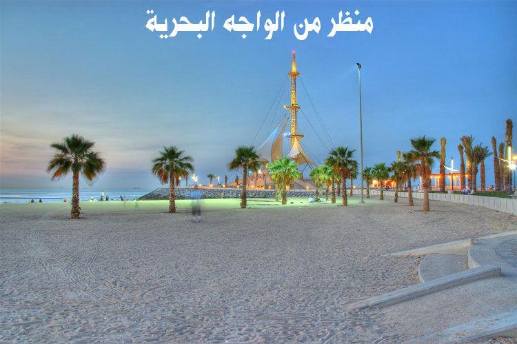 اجمل الاماكن بالكويت 2016 مناظر hwaml.com_1339797902