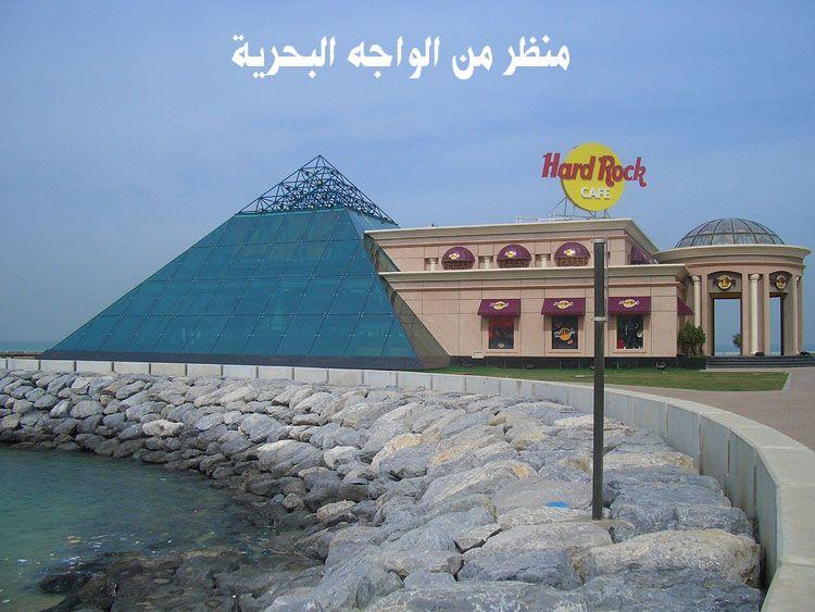 اجمل الاماكن بالكويت 2016 مناظر hwaml.com_1339797903