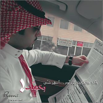 ايفون شبابية ايفون سعودية خلفيات
