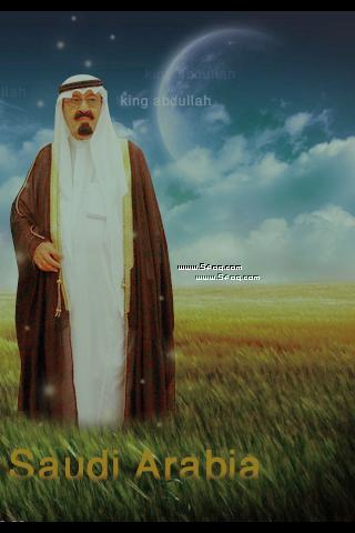 خلفيات ايفون الملك عبدالله ايفون