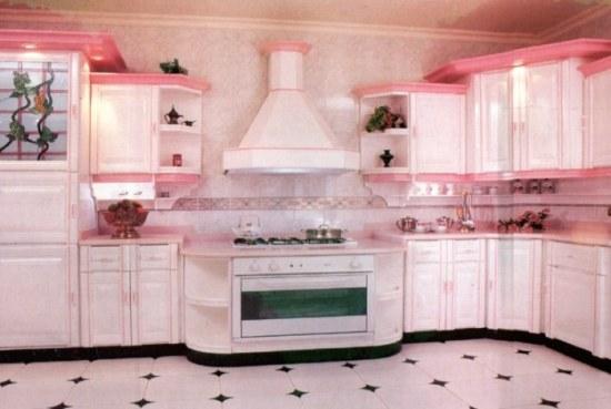 المطبخ