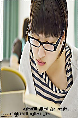 ايفون دراسة وامتحانات 2013 ايفون