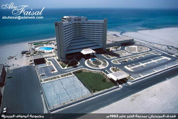 السعودية اسعار الفنادق الدمام بالدمام