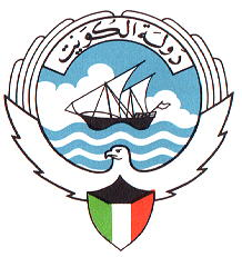 اليوم الوطني الكويتي العيد الوطني