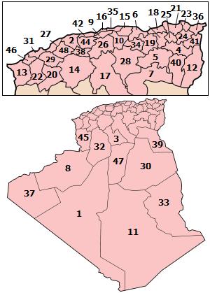 الجزائر بالتفصيل 2013 الجزائر 2013 hwaml.com_1340254263_592.png