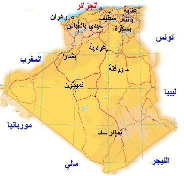 الجزائر بالتفصيل 2013 الجزائر 2013 hwaml.com_1340254264_218.jpg