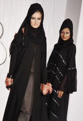 عبايات سعودية للعيد عبايات سعودية