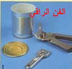 أجدد الاشغال اليدوية أشغال يدوية hwaml.com_1344232003