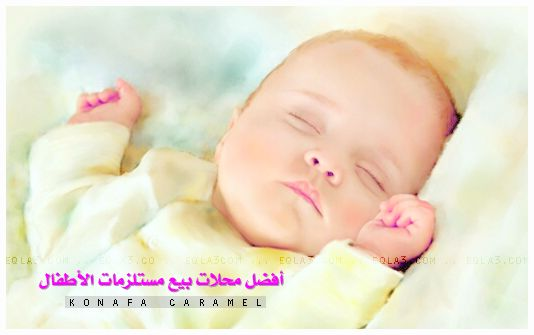9dc72b5e1 لكل أم جديدة ماعندها خلفية عن محلات ملابس الاطفال (تقرير عن محلات ملابس  الاطفال )