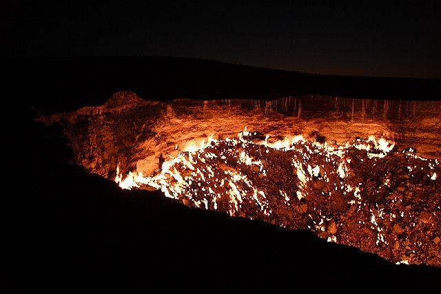 مكان يسمى باب جهنم في اوز باكستان  سبحاانك يآعظيم