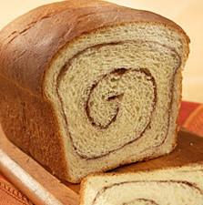 احلى خبز بالقرفة 2021، طريقة عمل خبز بالقرفة2021 hwaml.com_1345644148