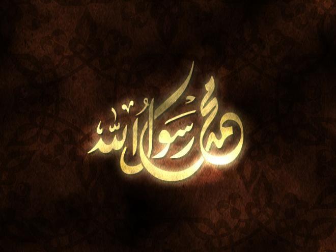 صور مكتوبة عليها محمد رسول الله hwaml.com_1348067082