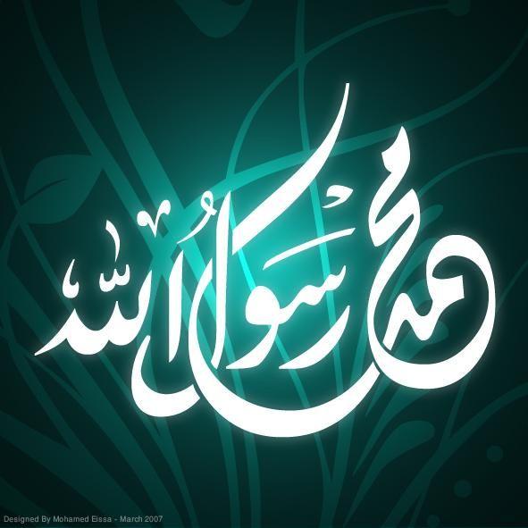سجلوا حضوركم بالصلاة على محمد وآل محمد - صفحة 50 Hwaml.com_1348067087_554