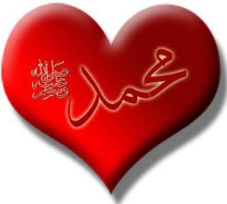 صور مكتوبة عليها محمد رسول الله hwaml.com_1348067088