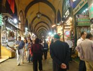 اسطنبول مدينة السياحة الأولي hwaml.com_1348469500