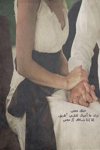 خلفيات ايفون نوال الكويتية خلفيات