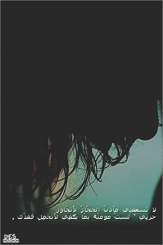 خلفيات ايفون كتابية 2014 خلفيات