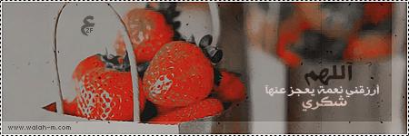 تواقيع منتديات 2013 ، تواقيع اسلاميه 2013 ، تواقيع دينيه 2013 hwaml.com_1354170341