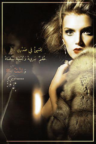 صور فيس بوك من تجميعي hwaml.com_1354920768_278.jpg