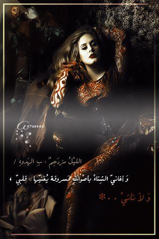 صور فيس بوك من تجميعي hwaml.com_1354920768_284.jpg