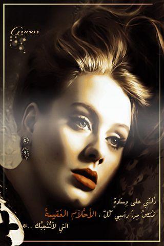 صور فيس بوك من تجميعي hwaml.com_1354920769_733.jpg