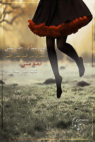 صور فيس بوك من تجميعي hwaml.com_1354920769_736.jpg