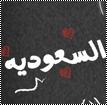 ������ ������� ����� ����� ������ hwaml.com_1358093872