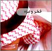 ������ ������� ����� ����� ������ hwaml.com_1358093873