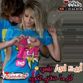 الايفون hwaml.com_1358225242