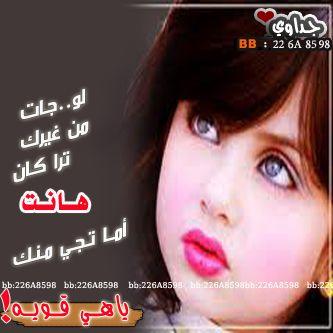 الايفون hwaml.com_1358225243