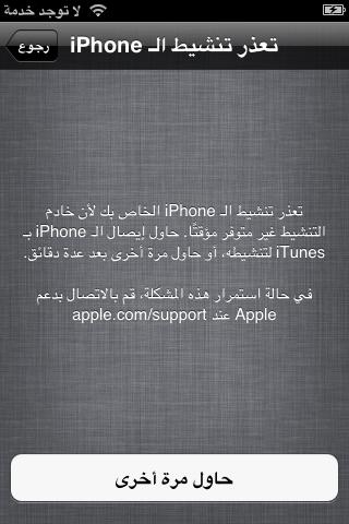 78a394365 ساعدوني بليز رح اجن