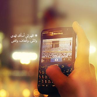 خلفيات بلاك بيري دينية ، اطلب الجنه و حسن الخاتمه hwaml.com_1389575475