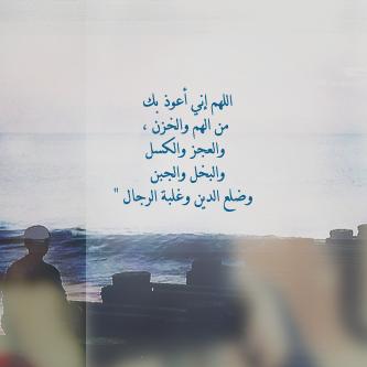 خلفيات بلاك بيري دينية ، اطلب الجنه و حسن الخاتمه hwaml.com_1389575476