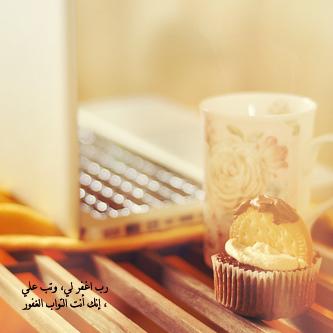خلفيات بلاك بيري دينية ، اطلب الجنه و حسن الخاتمه hwaml.com_1389575477