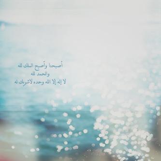 خلفيات بلاك بيري دينية ، اطلب الجنه و حسن الخاتمه hwaml.com_1389575478