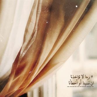 خلفيات بلاك بيري دينية ، اطلب الجنه و حسن الخاتمه hwaml.com_1389575479