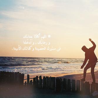 خلفيات بلاك بيري دينية ، اطلب الجنه و حسن الخاتمه hwaml.com_1389575480