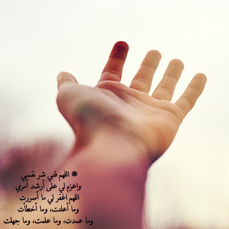 خلفيات بلاك بيري دينية ، اطلب الجنه و حسن الخاتمه hwaml.com_1389575481
