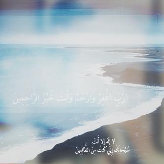 خلفيات بلاك بيري دينية ، اطلب الجنه و حسن الخاتمه hwaml.com_1389575482