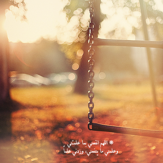 خلفيات بلاك بيري دينية ، اطلب الجنه و حسن الخاتمه hwaml.com_1389575483