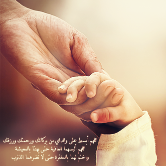 خلفيات بلاك بيري دينية ، اطلب الجنه و حسن الخاتمه hwaml.com_1389575484