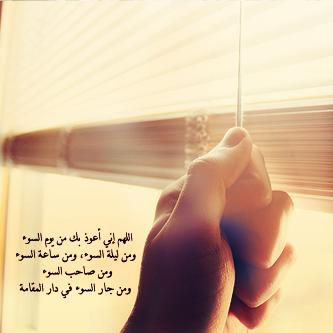 خلفيات بلاك بيري دينية ، اطلب الجنه و حسن الخاتمه hwaml.com_1389575485