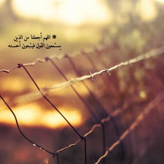 خلفيات بلاك بيري دينية ، اطلب الجنه و حسن الخاتمه hwaml.com_1389575487