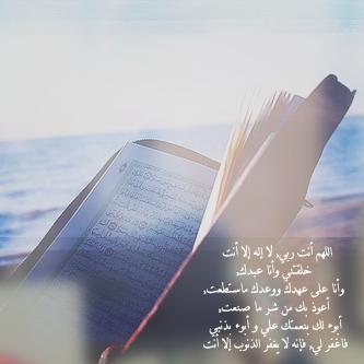 خلفيات بلاك بيري دينية ، اطلب الجنه و حسن الخاتمه hwaml.com_1389575488