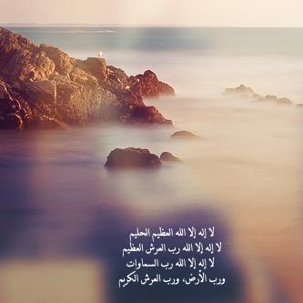 خلفيات بلاك بيري دينية ، اطلب الجنه و حسن الخاتمه hwaml.com_1389575489