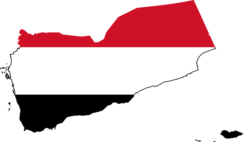 07c57f01fa300 الجمهورية اليمنيةدولة تقع جنوب غربشبة الجزيرة العربية في غربي آسيا. تبلغ  مساحتها حوالي 527
