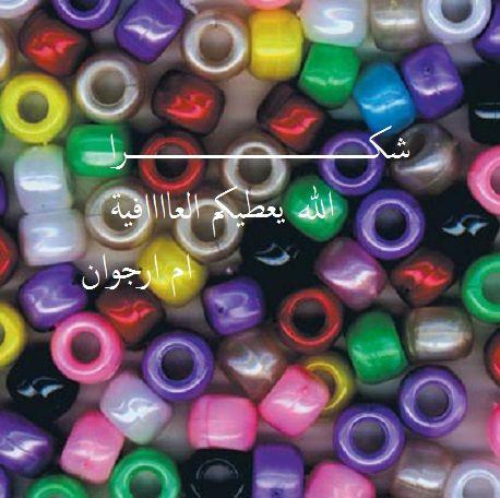 Бисер или beads является небольшими шариками, а также цилиндриками, что обладает сквозным...