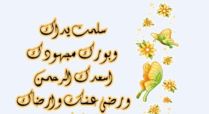 رد: رأي الامام احمد بالشافعي__[تصميم]