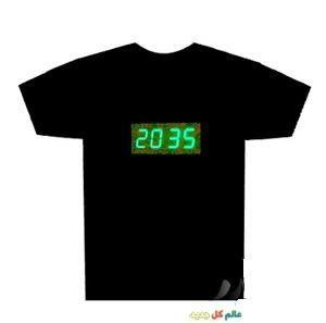 d6d69f923 لكي تتخلص من اسئلة الاشخاص المزعجين عن الوقت عندما يسألون الساعة كم؟؟  الساعة كم الان تي شيرت يعمل بحرارة الجسم ويعرض التوقيت امام الجميع