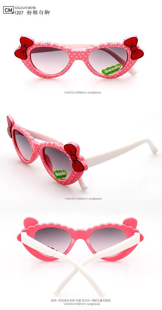 3cdb52868 نظارات شمسيه للاطفال